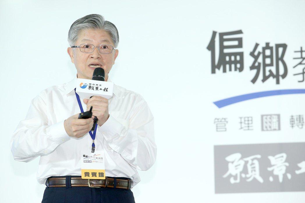 聯合報系主辦的「偏鄉教育行動論壇」昨天在台北文創大樓舉行,東莞台商子弟學校校長吳...