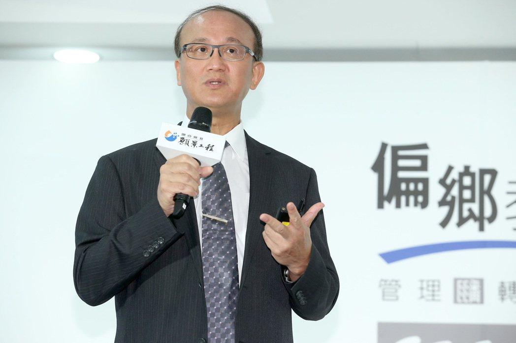 聯合報系主辦的「偏鄉教育行動論壇」昨天在台北文創大樓舉行,教育部常務次長林騰蛟出...