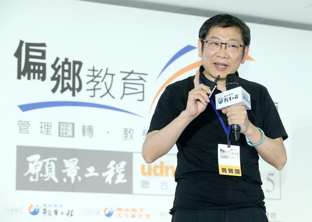 聯合報系主辦的偏鄉教育行動論壇昨天在台北文創大樓舉行,國家教育研究院副院長曾世杰...