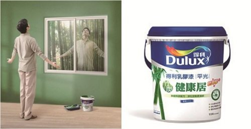 以「白竹炭淨味+ 除醛科技」進一步清除油漆化學味並分解空氣中甲醛效果 95% 以...
