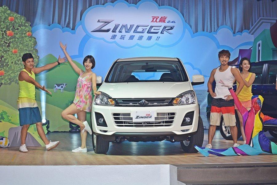 中華全新Zinger依配備等級不同,共區分為四車型,售價仍保持既有的平民化水準。 記者趙惠群/攝影