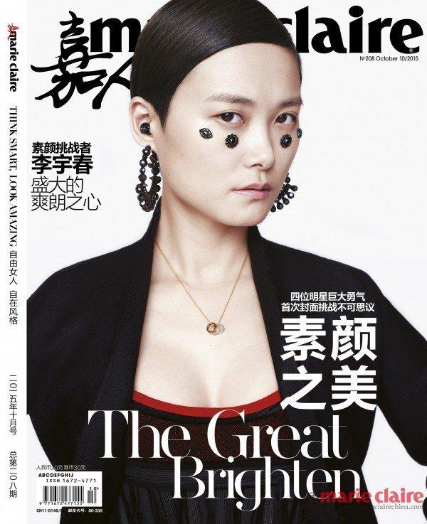 從《超級女聲》一砲而紅的李宇春,雖然臉上沒有濃妝,服裝造型依然是相當前衛,反而更...