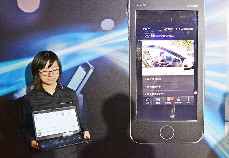 因應行動裝置的普及,賓士開發的全新售後服務App專屬應用程式,車主可以在智慧手機上,設定個人專屬的服務專區,也可以預約車子回廠保養維修時間。 記者趙惠群/攝影