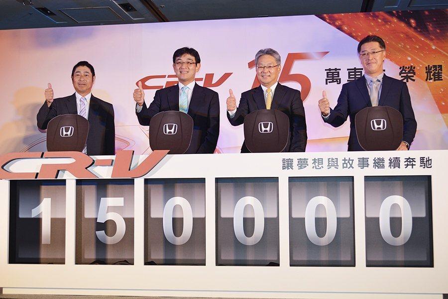 HONDA的CR-V上市至今累計銷售已超過15萬輛,堪稱是台灣最暢銷的SUV,2...