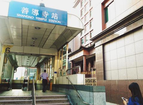 善導寺站還是華山站?從東亞各大城市看台北捷運站名