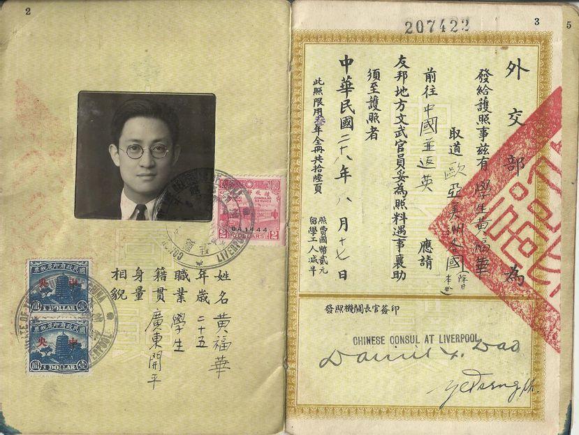 二戰結束後,黃福華沒有跟隨國民黨政府遷往台灣,而是回到自己生長的「故鄉」——英國...