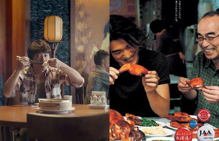 圖片來源/ 廣告裁判 & 台灣觀光協會