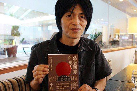專訪小熊英二(下):大眾媒體已跟不上社會