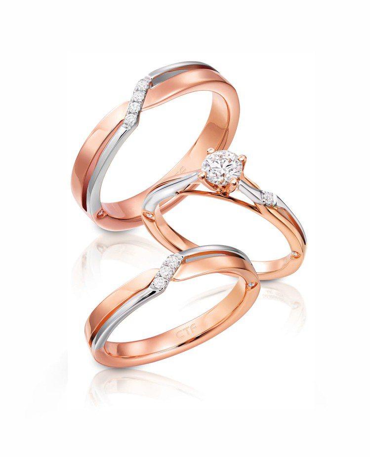 「一生一世」求婚戒及對戒三指環。圖/周大福提供