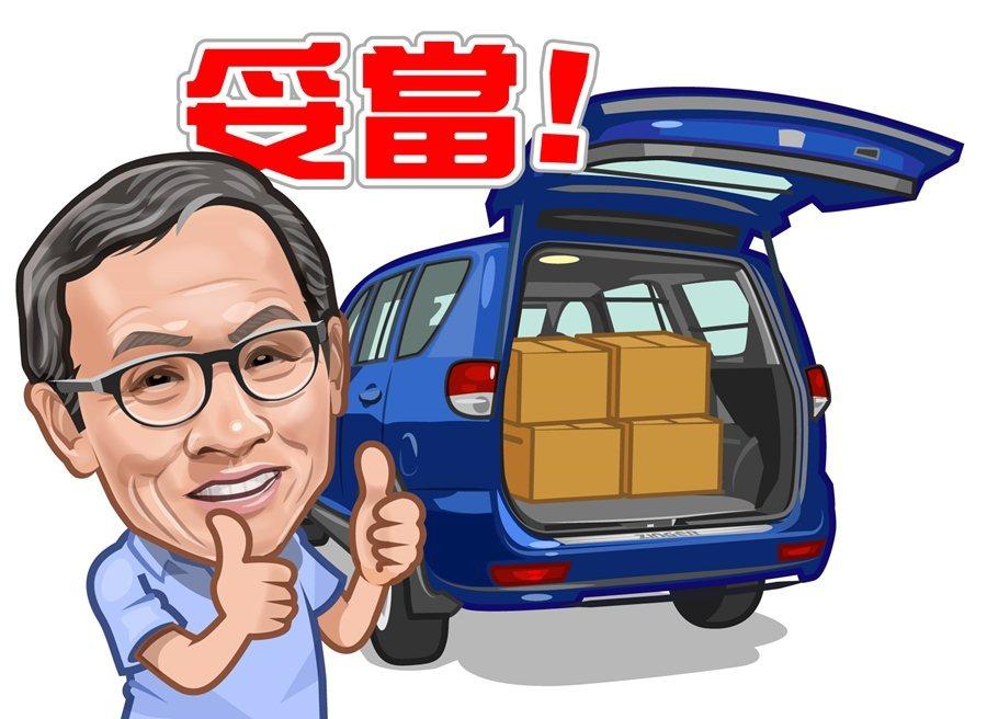 中華「双贏ZINGER 2.4L」商旅,由吳念真、吳定謙導演父子檔聯手代言,本周...