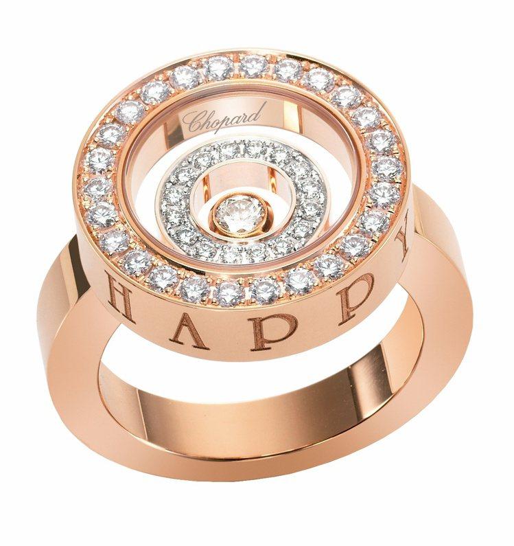 謝沛恩配戴的Happy Spirit系列戒指,價格20萬8,000元。圖片/Ch...