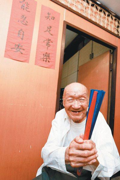 一百零五歲的人瑞湯仰之,退伍後便一個人蝸居於新北市新莊的四十年老公寓,每天還可來...