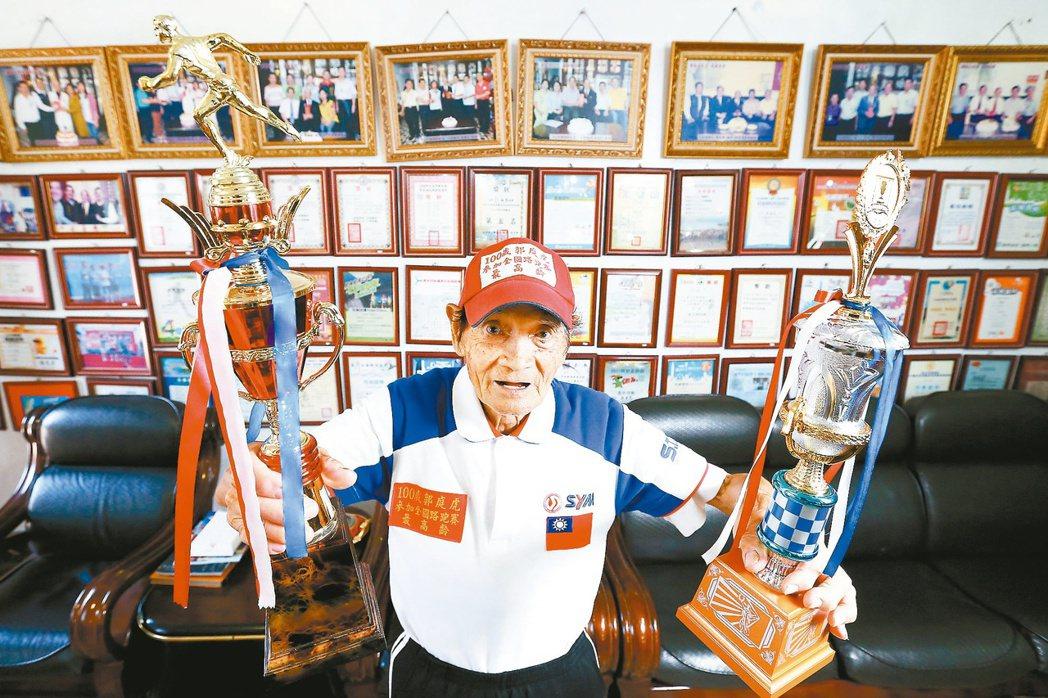 百歲郭庭虎是馬拉松健將,至今參加超過一百八十場比賽,獲獎無數。 記者王騰毅/攝影