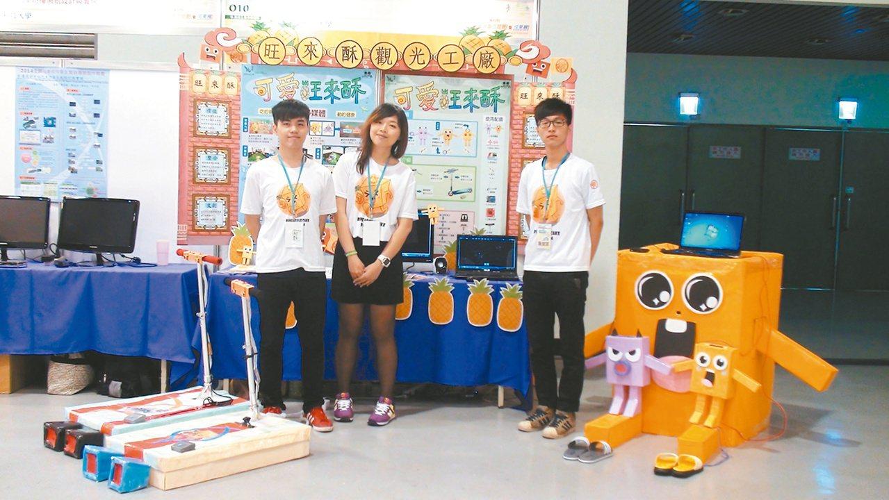龍華科大遊戲系學生作品「可愛旺來酥」,以跑酷遊戲讓玩家更加瞭解鳳梨酥的歷史、製作...