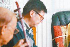 王東明97歲割乳癌 喜歡票戲玩數獨