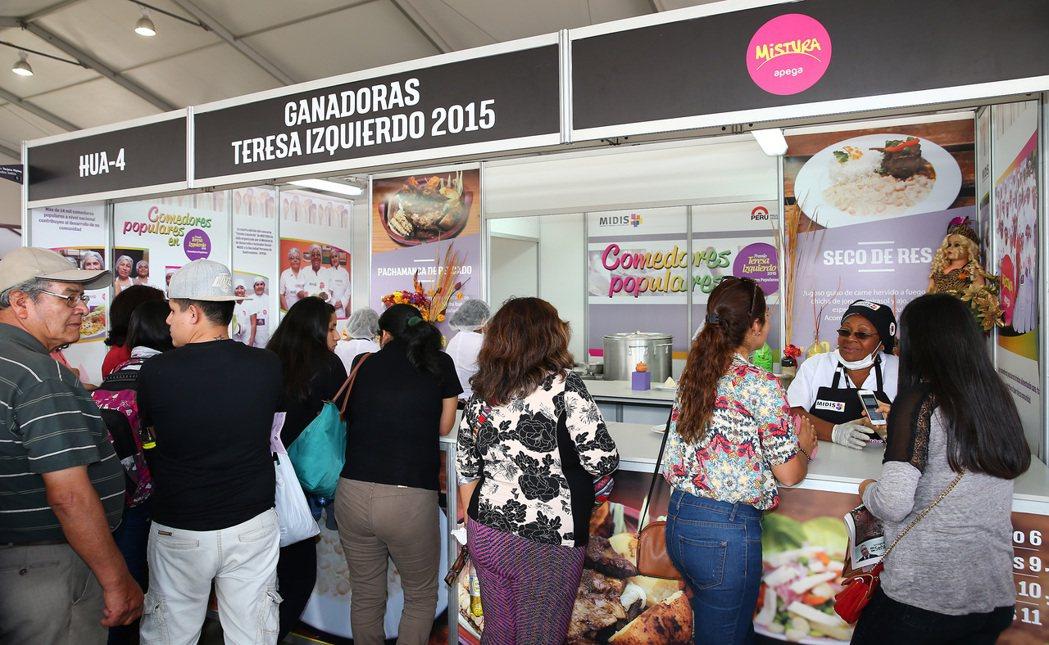 MIDIS輔食計畫及獲獎女性廚師。 特派記者陳柏亨/秘魯攝影