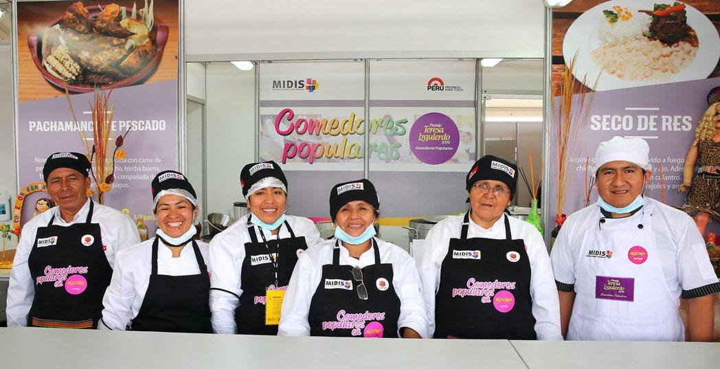 MIDIS輔食計畫獲獎女性廚師。 特派記者陳柏亨/秘魯攝影