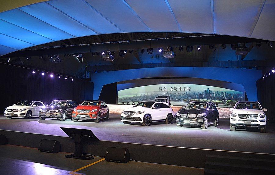 賓士14日在南港展覽館,一口氣發表三款全新休旅車,GEL與 GLC和GLE Co...