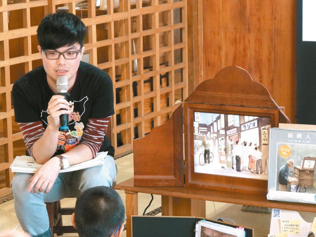 31歲青年李庚霖在唭哩岸推廣失落的打石文化。 圖/李庚霖提供
