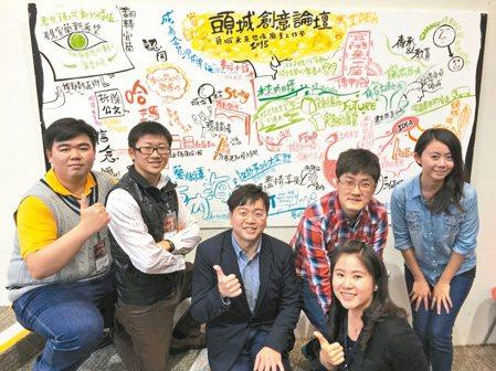 丟丟銅青年協會集結各行各業的宜蘭青年所組成。 圖/彭仁鴻提供