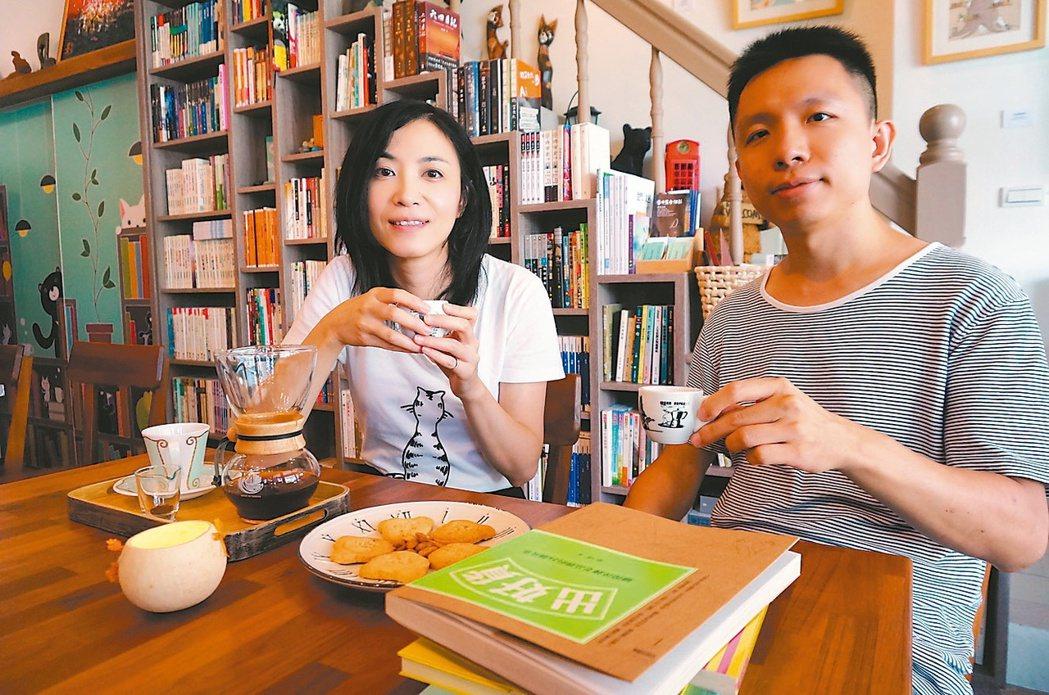 「小熊老師」林德俊(右)和妻子「韋瑋」陳靜瑋(左)都是文字工作者,他們去年辭去台...