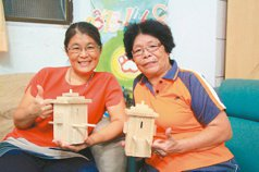 愛的木工 廢材變藝品助貧