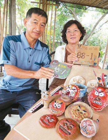 謝俊煌(左)返鄉指導鄉親以金獅為素材創作,里長方郭秀雲非常感謝。 記者周宗禎/攝...