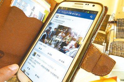 「斗六人社交圈進化版」臉書公益社群網站每天更新故鄉人事物交流分享,並免費讓團友上...