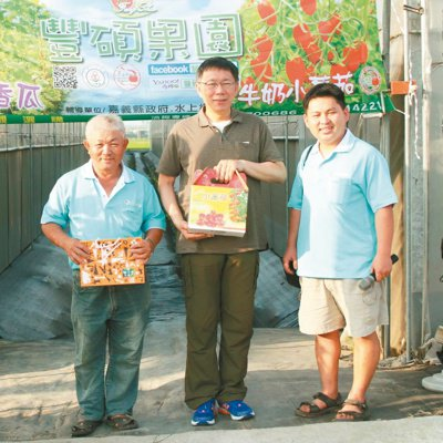 沈朝富也會找名人協助推銷,拍照後上傳臉書、社群網站,圖中為台北市長柯文哲去年選前...