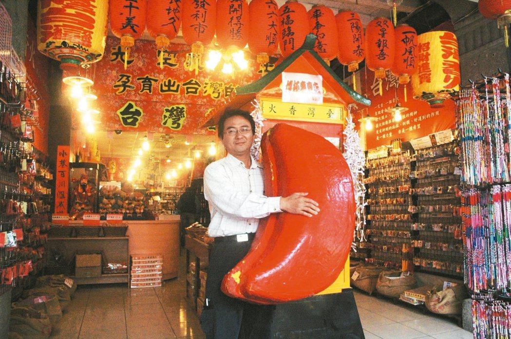 從小生長在北港媽祖廟附近的蔡享潤喜愛古童玩,他製作一個特大號的神杯,讓遊客擲筊試...
