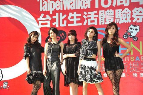正處於殘酷淘汰賽的女團Popu Lady,昨(17)日出席「Taipei Walker」活動,5人努力營造正向思考形象,強調PK賽其實是自我學習的機會,若真有一人要退團,大家會同進退。大元更說:「我...