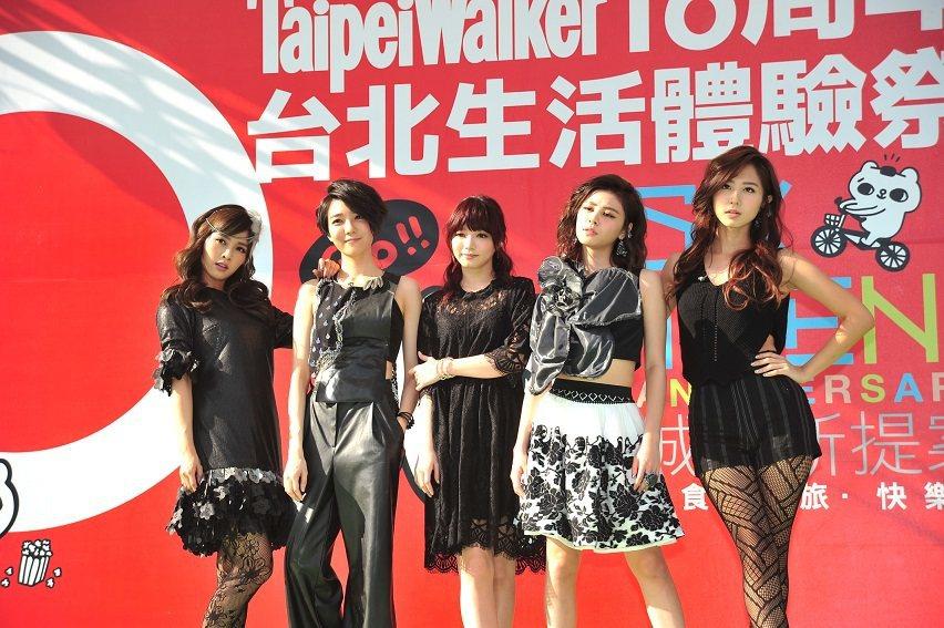 Taipei Walker提供
