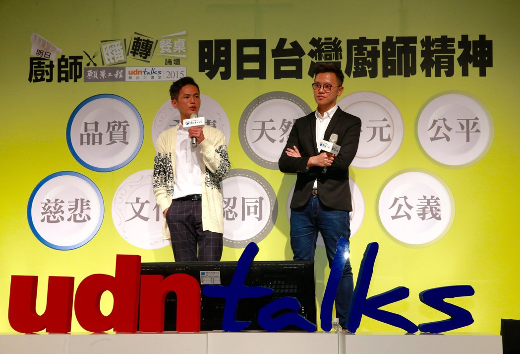 聯合報系願景工程昨天在松山文創舉辦「明日廚師‧翻轉餐桌論壇」,論壇最後由TLC旅...