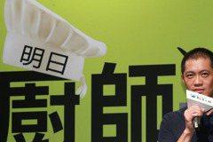 「我愛你學田」蘇彥彰:思考食物邏輯 勿捨近求遠
