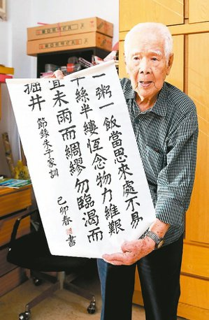 陳應霖寫得一手好書法,還曾得過日本書法比賽金獎。 記者林澔一/攝影