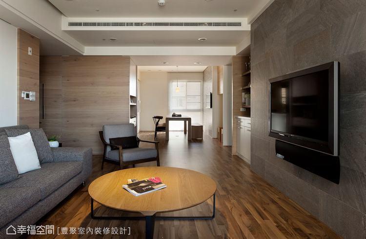▲設計師將屋主偏愛的板岩磚和木皮,在空間中以深淺遠近表現,散發出風雅且大器的層次...