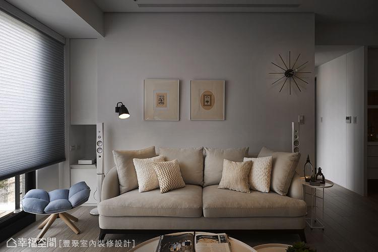 ▲淺灰中帶點藍色調的牆面,與米灰色沙發相契合,帶來低調的溫馨感,單椅則以舒適和明...