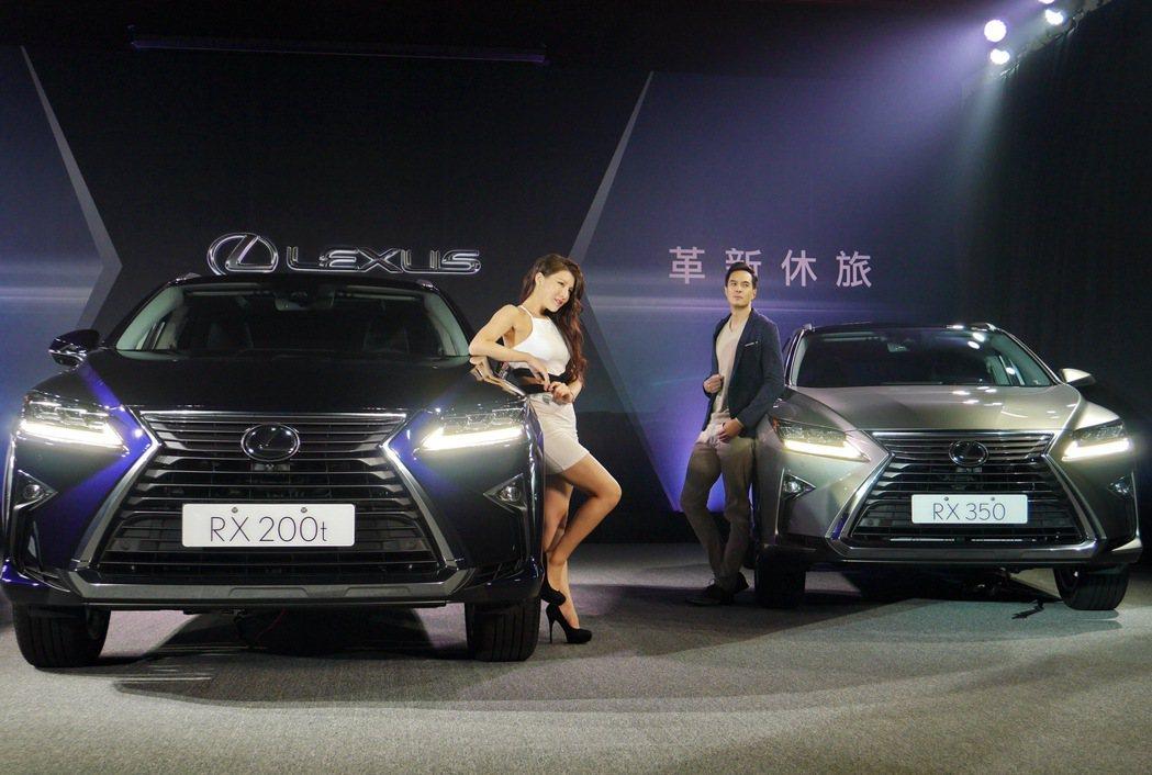 第四代RX豪華休旅車共分成九種車型,正式售價219萬元起,較預接單更便宜3萬元。...