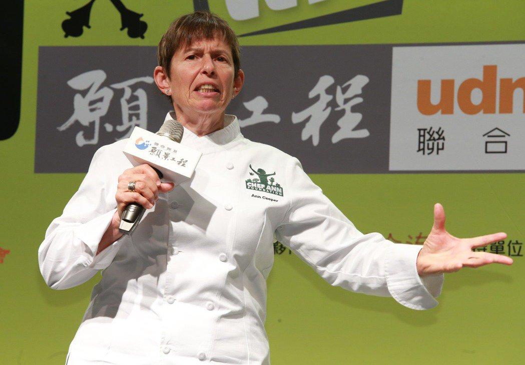 安.古柏 (Ann Cooper)在聯合報系願景工程舉辦的「明日廚師‧翻轉餐桌論...