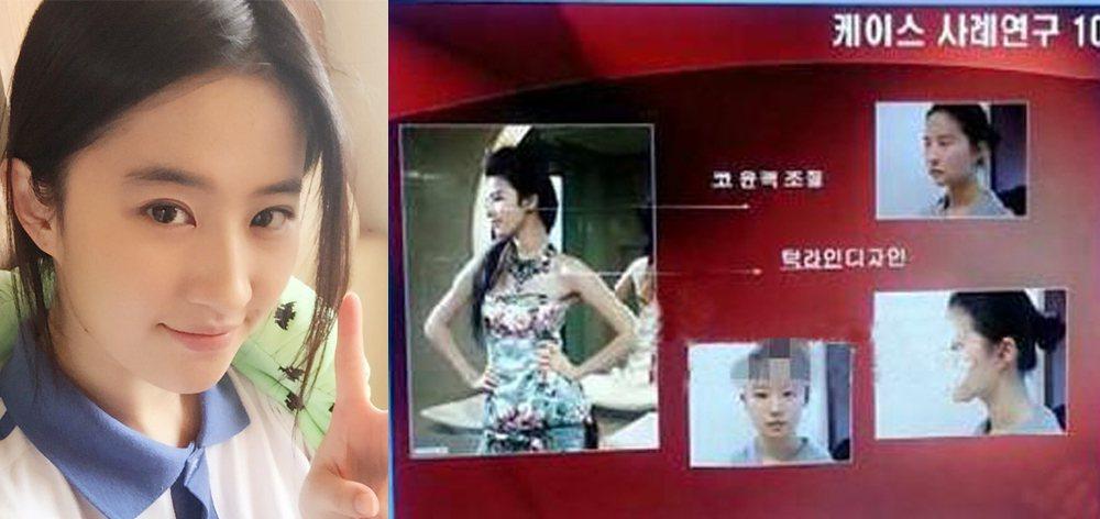 左圖擷自劉亦菲微博;右圖擷自中国青年网
