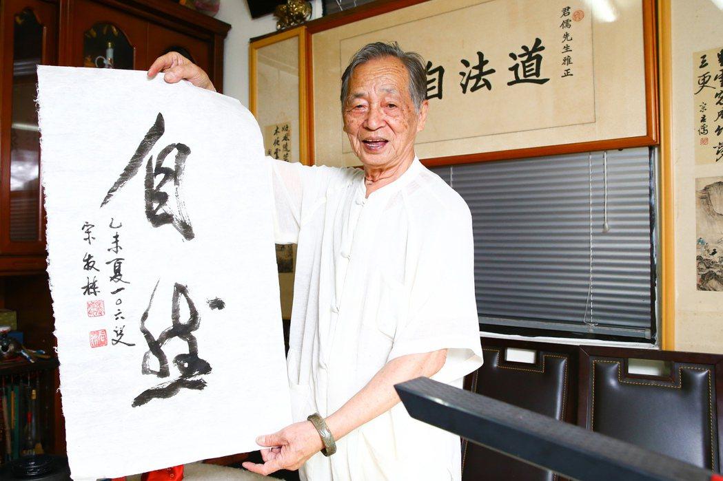 宋發棟寫起書法行雲流水,字裡行間全是多年累積的功力。 記者王騰毅/攝影