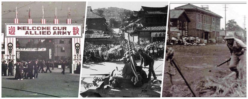1945年9月美軍進駐朝鮮半島(圖左一二)後,在控制區內實施高壓政治控制與經濟政...