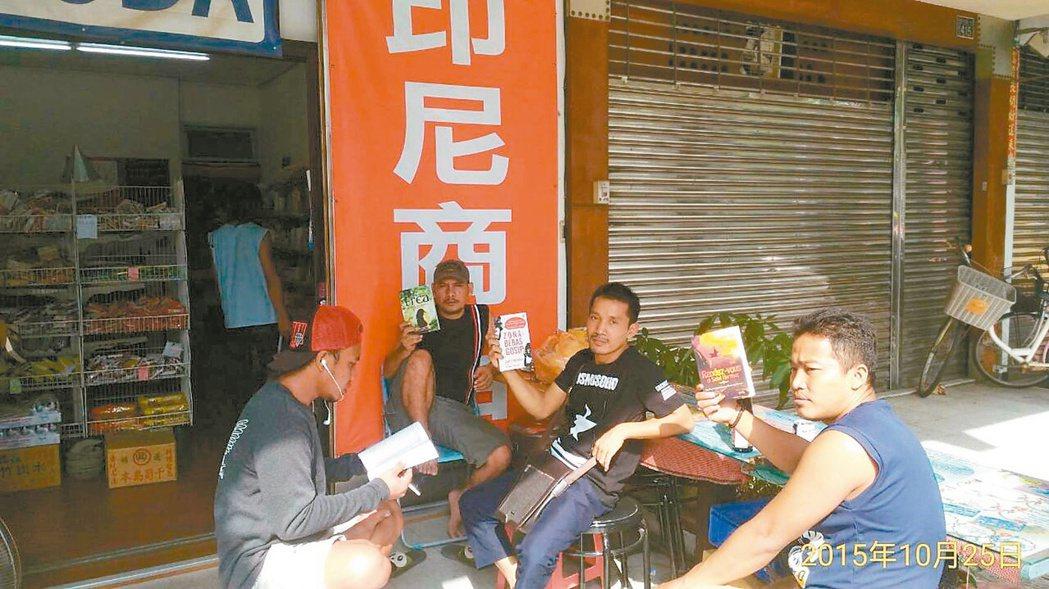 周末有新住民聚集看書。 圖/蘇達提供