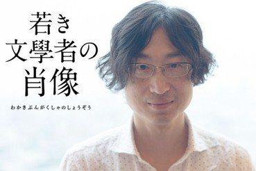 直木賞作品:東山彰良《流》──活在台灣,那些「移民」外省人的故事