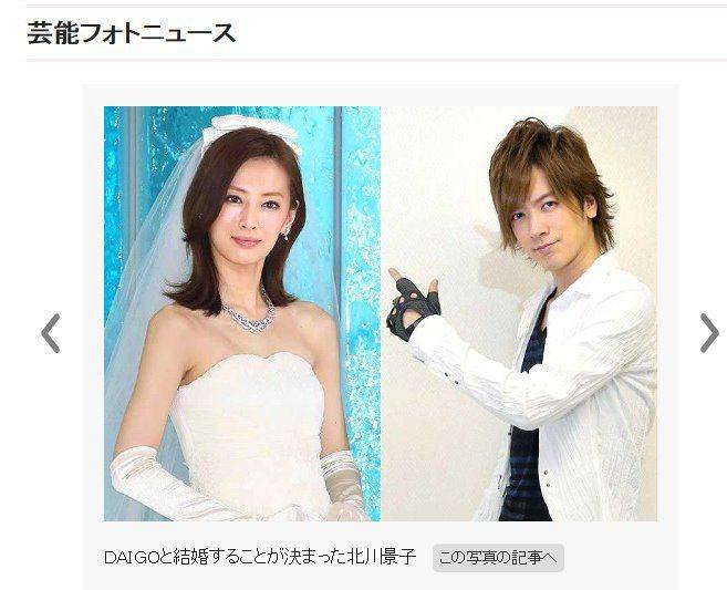 擷自網站hochi.co.jp