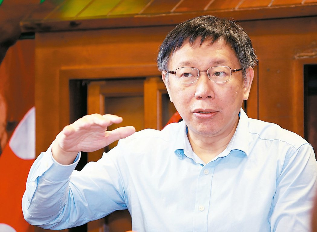 今年台北市政府推動全國最大規模的公部門「策略地圖」,市長柯文哲擬定最重要的使命是...