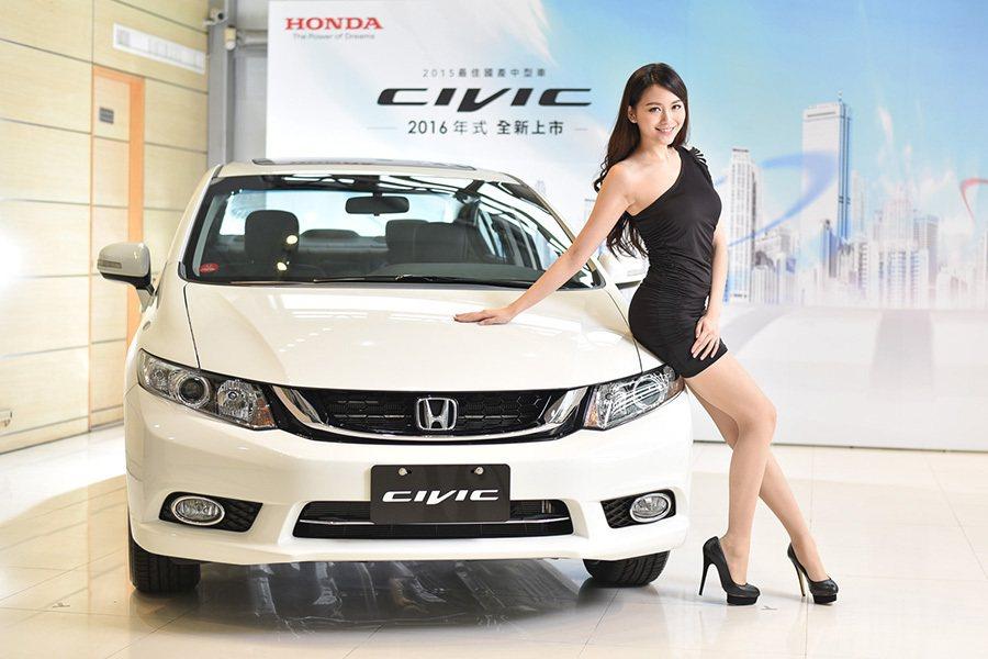 Civic自九代停產後就未出現在台灣市場。 Honda Taiwan提供