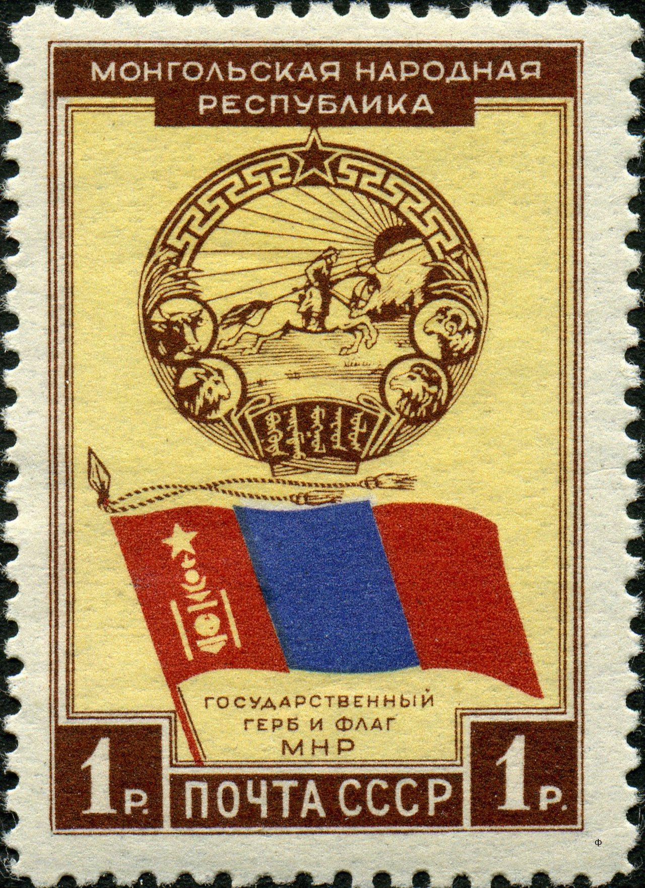 為求保存「大蒙古帝國」主體性的外蒙古,選擇「親俄反中」來擺脫清治時期漢族中心主義...