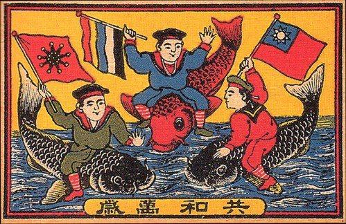 歷史交錯下,外蒙古成為一個有獨立國體的國家,內蒙古僅只是中華民族兒女思想裡的一個...
