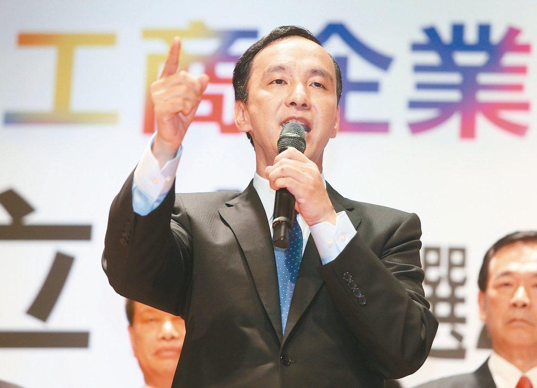 朱立倫 記者曾吉松/攝影